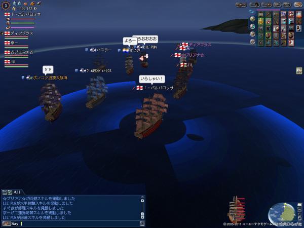 2011・8・19MAX模擬