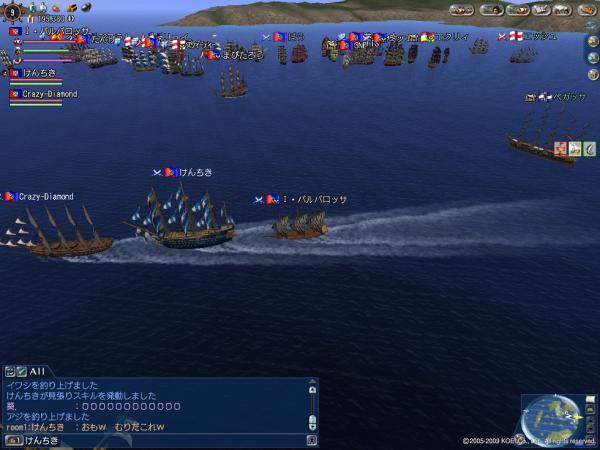 2009・12・4大海戦