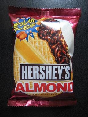 HERSHEY'Sアーモンドチョコモナカ