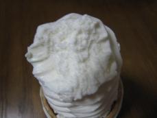 北海道ミルクソフト
