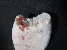 フルーティフルクラッシュストロベリー