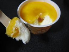 ワンピースオレンジ&ヨーグルト風味アイス