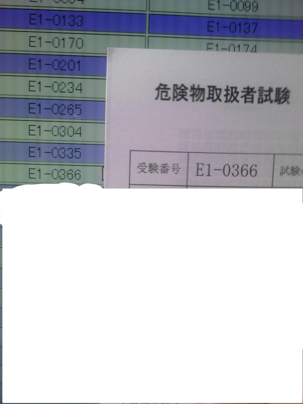 DSC_0080_convert_20130726161106.jpg