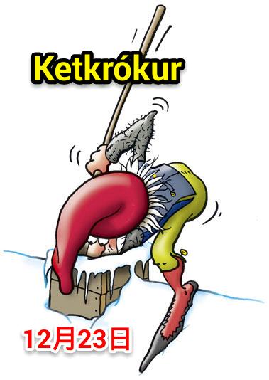 ketkrokur