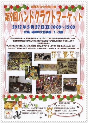 tobe_event
