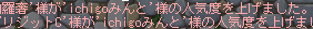 1305272122351.png