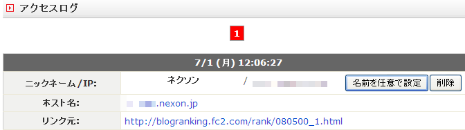1307212159828.png