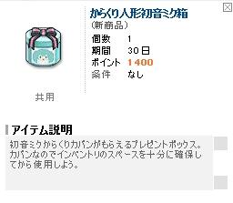 2012_1_31.jpg