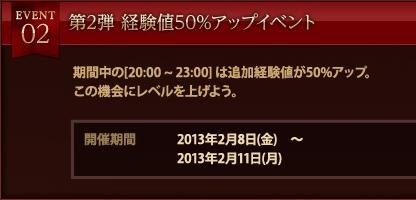 2013_2_7_1.jpg