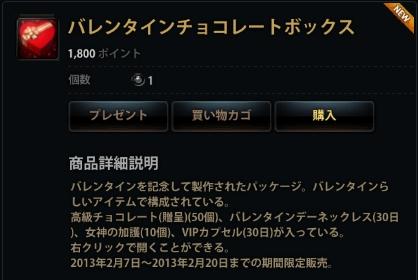2013_2_7_4.jpg