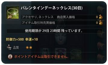 2013_2_7_5.jpg