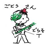 131214_ドラソ後藤さん