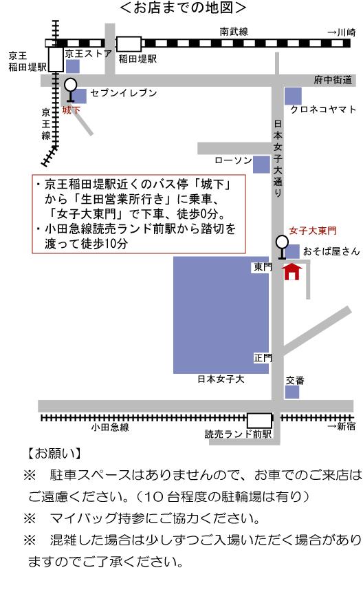 2012年3月地図