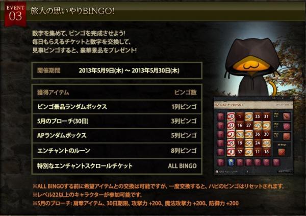 無題_convert_20130512205813