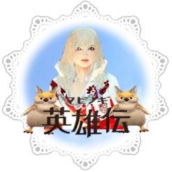 201306181955362eb.jpg