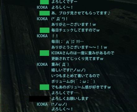 2013_06_23_くろやん1