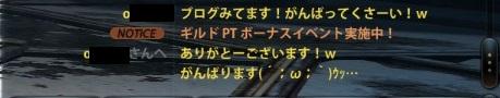2013_02_27_0017.jpg