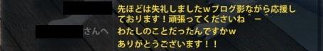 2013_02_28_0003.jpg