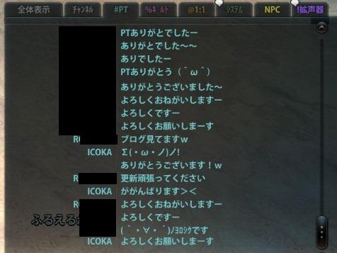 2013_02_28_0006.jpg