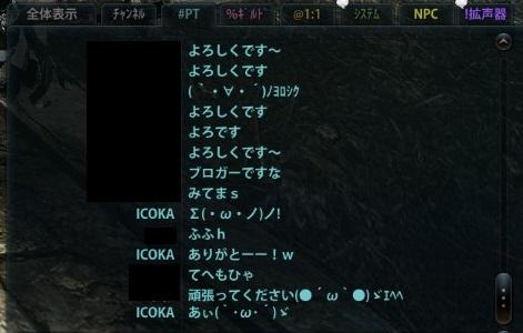 2013_03_02_0000.jpg