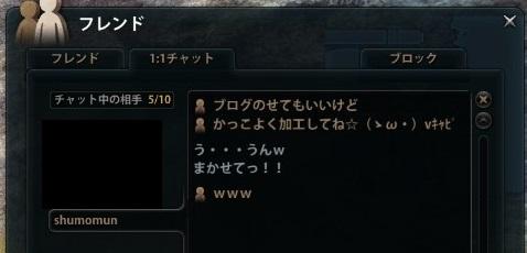 2013_03_07_0028.jpg