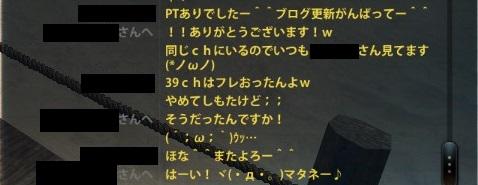 2013_03_09_0005.jpg