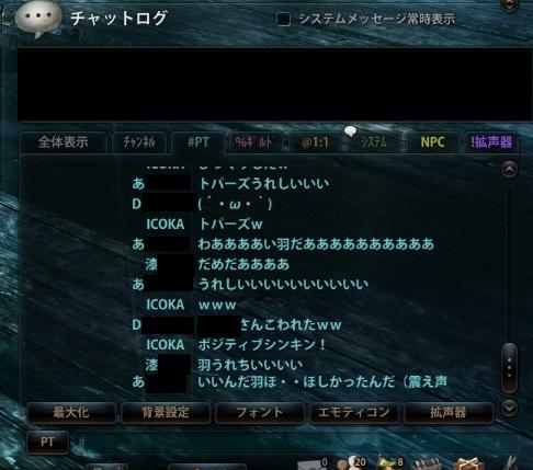 2013_03_16_0018.jpg