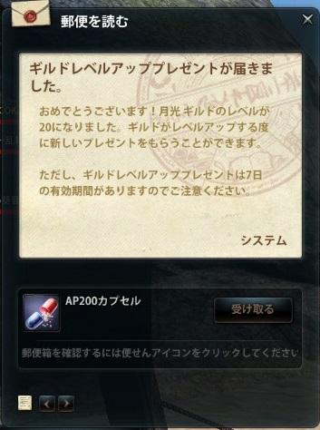 2013_03_26_0014.jpg