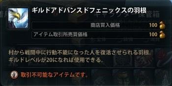 2013_03_26_0015.jpg