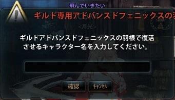 2013_03_26_0020.jpg