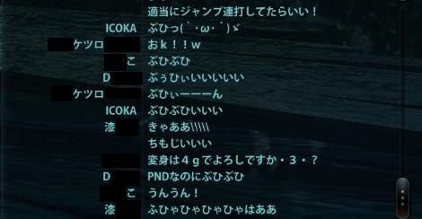 2013_03_26_0039.jpg