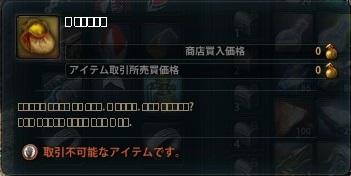 2013_03_29_0001.jpg