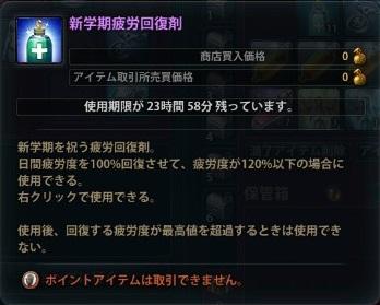 2013_03_29_0004.jpg