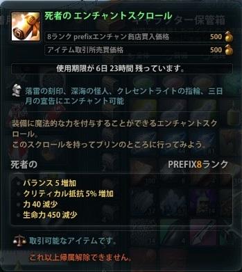 2013_03_29_0011.jpg