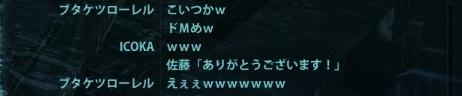 2013_04_09_0022.jpg