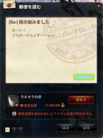 2013_04_09_0024.jpg