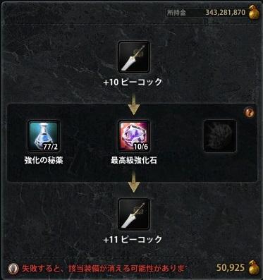 2013_04_10_0017.jpg