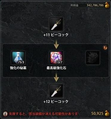 2013_04_10_0021.jpg