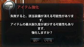 2013_04_10_0022.jpg