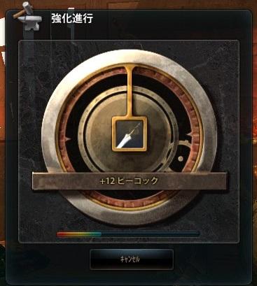 2013_04_10_0023.jpg