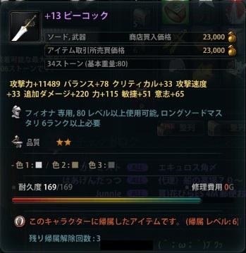 2013_04_10_0030.jpg