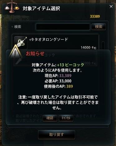 2013_04_10_0035.jpg
