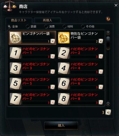 2013_05_09_0011.jpg