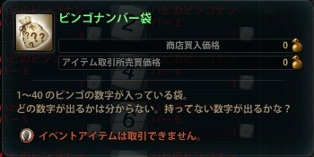 2013_05_09_0012.jpg