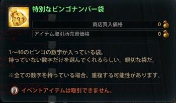 2013_05_09_0013.jpg