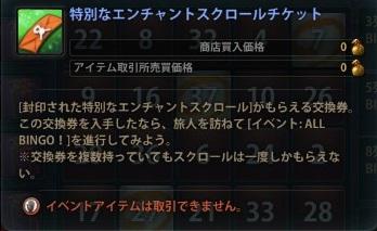 2013_05_11_0013.jpg