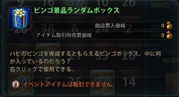 2013_05_11_0014.jpg