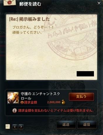 2013_05_13_0003.jpg