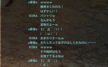 2013_05_14_0007.jpg