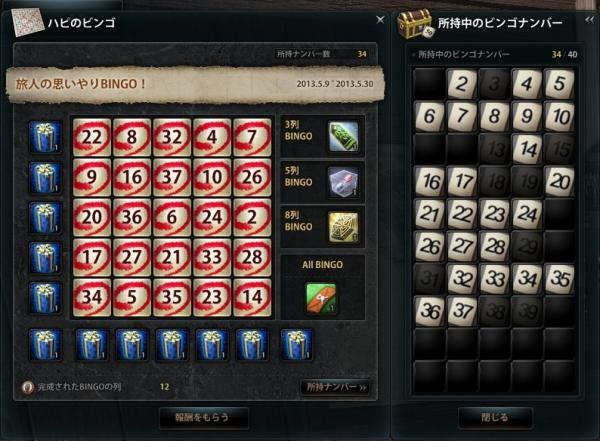 2013_05_25_0021_convert_20130525210708.jpg